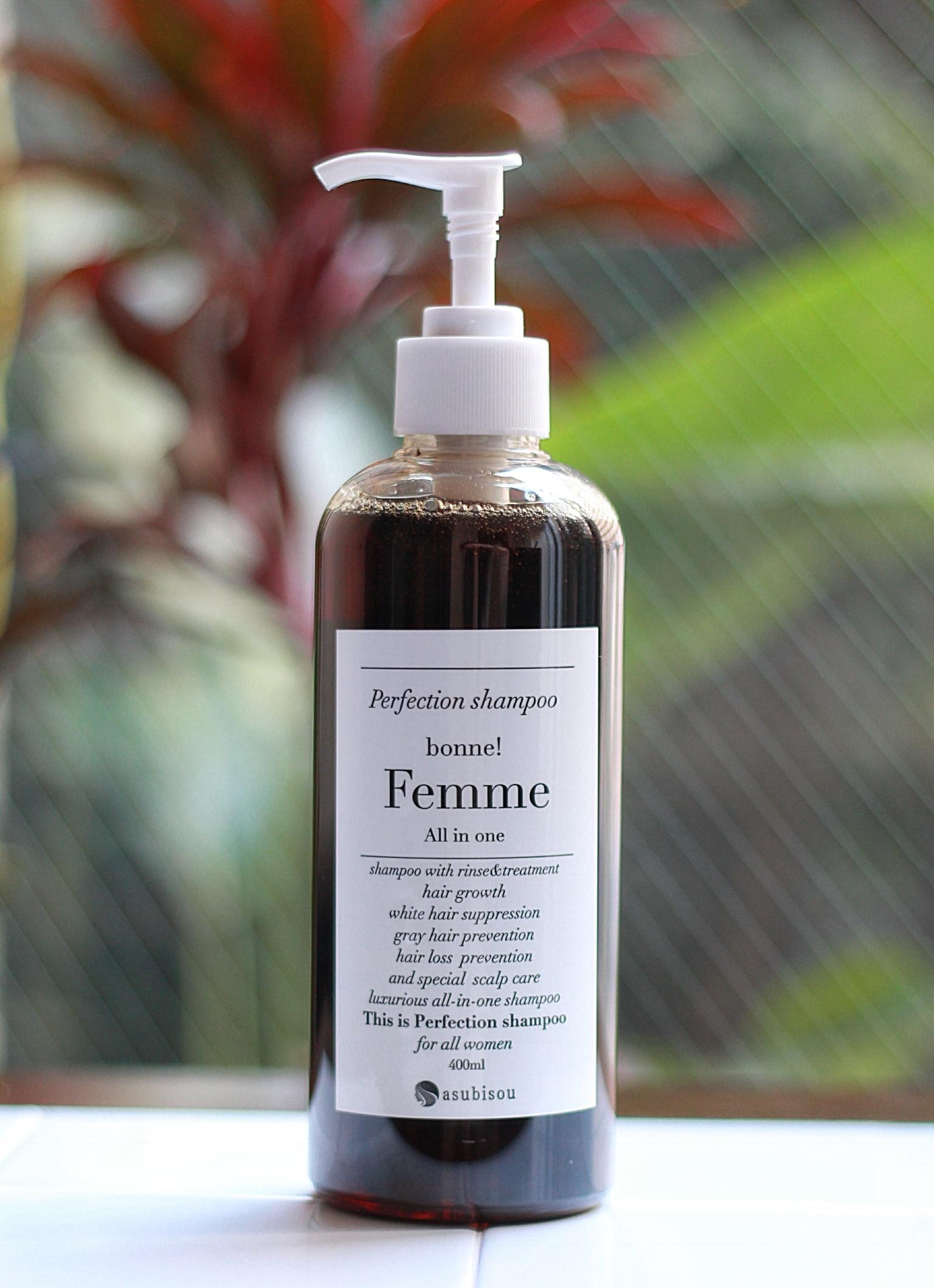 産後脱毛に悩む女性のために作られたシャンプー「ボンファム」。健康で豊かな髪に導きます。